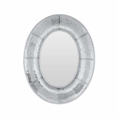 Fifty Five South Wren Oval Wall Mirror