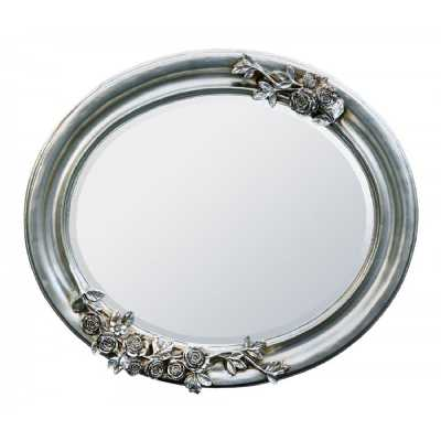 Silver Oval Mirror